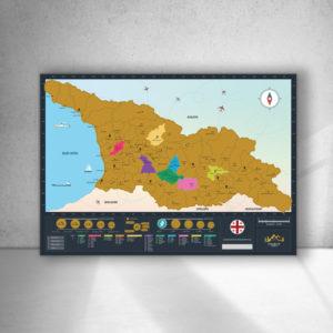 გადასაფხეკი რუკა ქართული შრიფტით